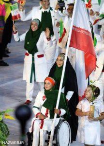 خانم  چادری کاروان المپیک